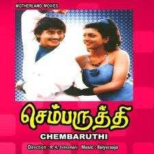 Chembaruthi
