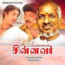 Chinnavar