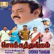 Chokka Thangam