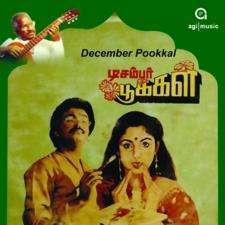 December Pookal