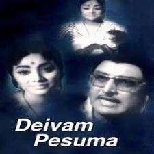 Deivam Pesuma