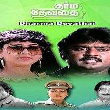 Dharma Devathai