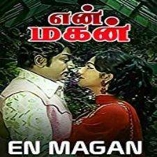 En Magan 1