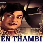 En Thambi