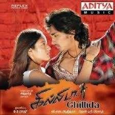 Ghillidaa