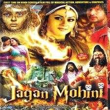 Jagan Mohini