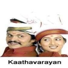 Kaathavarayan
