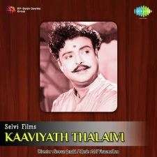 Kaaviya Thalaivi