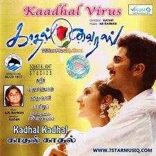 Kadhal Virus