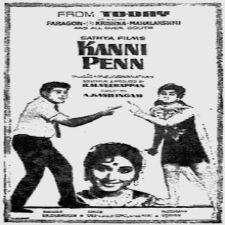 Kanni Penn