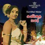 Kavithai Malar