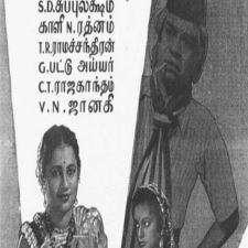 Maanasamrakshanam