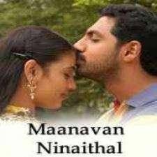 Maanavan Ninaithal