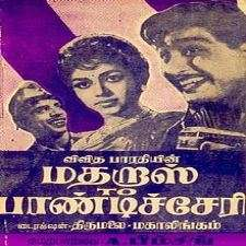 Madras to Pondicherry