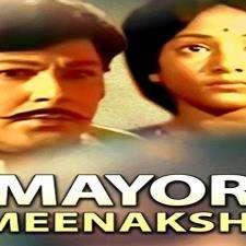 Mayor Meenakshi