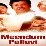 Meendum Pallavi