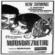 Moondrezhuthu
