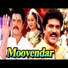 Moovendhar