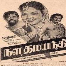 Nala Thamayanthi