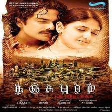 Nanjupuram 2011 Tamil Free Mp3 Songs Download Isaimini