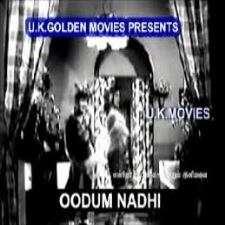 Odum Nadhi