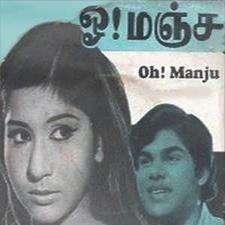 Oh Manju
