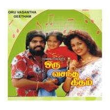 Oru Vasantha Geetham