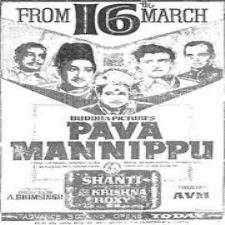Paava Mannippu