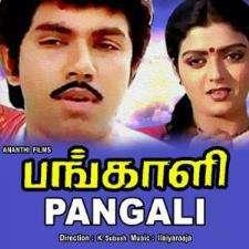 Pangali