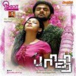 Parithi