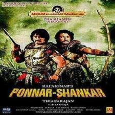 Ponnar Shankar