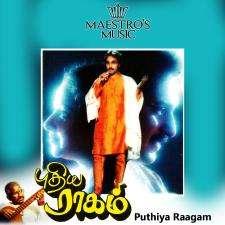 Pudhiya Raagam