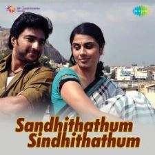 Sandhithathum Sindhithathum