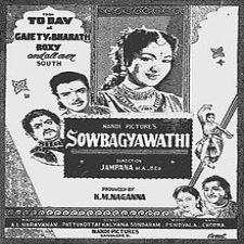 Sowbhagyavathi
