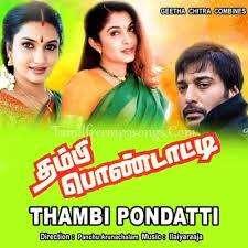 Thambi Pondatti