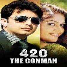 Uyar Thiru 420