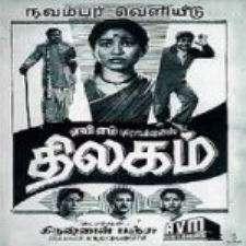 Vasantha Sena