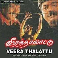 Veera Thalattu