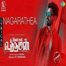 Nagarathey