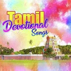 Devotional Songs Tamil