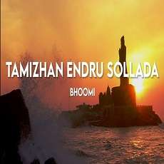 Tamizhan Endru Sollada