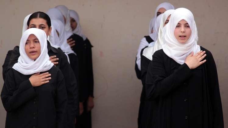 A Gallery of Islamic women Fashion
