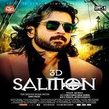 Salmon 3D