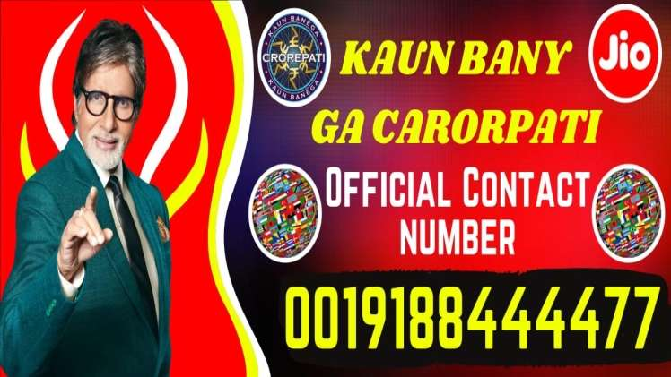 How To Know About Your Kbc Lottery Number Check