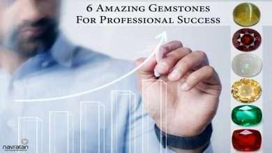 6 AMAZING GEMSTONES FOR PROFESSIONAL SUCCESS