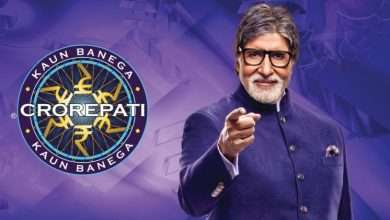 How to win in the KBC lottery in easy steps