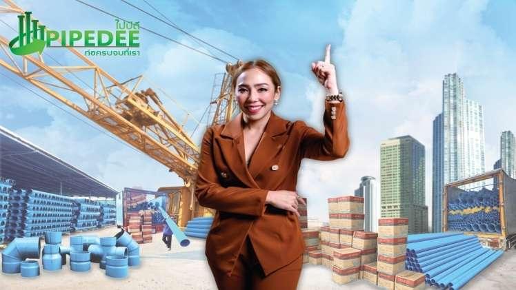 Pipedee.com breaks into the online Thai market for modern farmers