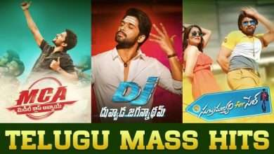 Everything You Need to Know About Telugu Songs 2021
